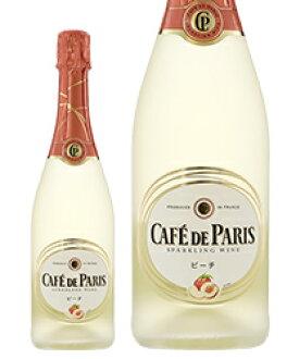 Café de Paris peach regular 750 ml sparkling wine