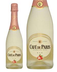 カフェ ド パリ ライチ 750ml 正規 スパークリングワイン フランス