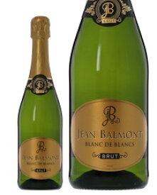 ジャン ヴァルモン(バルモン) ブラン ド ブラン ブリュット 750ml スパークリングワイン フランス