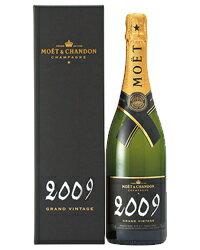 モエ エ シャンドン(モエ・エ・シャンドン) グラン ヴィンテージ 2009 箱付 750ml 正規 シャンパン シャンパーニュ フランス