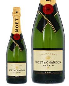 【あす楽】 モエ エ シャンドン(モエ・エ・シャンドン モエシャンドン) ブリュット アンペリアル 750ml 並行 シャンパン シャンパーニュ スパークリングワイン Moet et ChandonRCP1209mara フランス