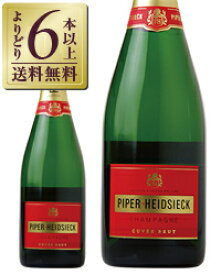 【あす楽】【よりどり6本以上送料無料】 パイパー エドシック ブリュット 750ml 並行 シャンパン シャンパーニュ フランス