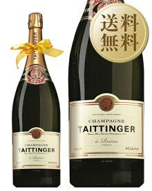【送料無料】 ネックリボンラッピング済み テタンジェ ブリュット レゼルブ ダブルマグナム 3000ml(3L) 正規 シャンパン シャンパーニュ フランス