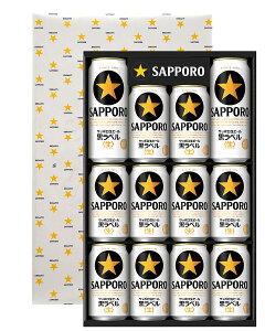ビール ギフト サッポロ 生ビール 黒ラベル 缶セット KS3D しっかり包装+短冊のし お中元 父の日 お歳暮