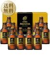 【送料無料】【同梱不可】【包装不可】ビール ギフト サッポロ エビス(ヱビス) マイスター瓶セット YMB3D 短冊のし …