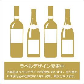 サントリー 山崎蒸留所貯蔵 焙煎樽熟成梅酒 17度 箱付 750ml shibazaki_YJU