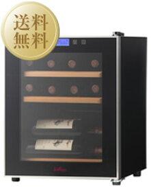 【送料無料】【離島配送不可、沖縄本島は配送可能(送料無料対象外 別途 3,240円かかります)】【配送日は、注文内容確認メールにてお知らせします。】【包装不可】 Funvino ワインセラー 12本用収納 ファンヴィーノ 12 (SW-12)winecellar winecooler