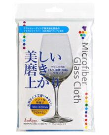 【包装不可】 クラレ マイクロファイバー グラスクロス winegoods