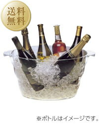 【あす楽】【送料無料】【包装不可】 アクリルウェイブ パーティークーラー 品番:2924 winegoods