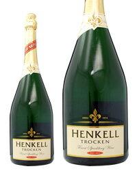 ヘンケルトロッケン ドライセック ダブルマグナム 正規 3000ml スパークリングワイン 他商品と同梱不可 あす楽