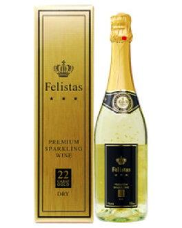 附带费利斯塔斯高级汽酒箱子的750ml德国汽酒