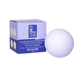 【20%OFFクーポン有】CBD バスボム 入浴剤 100mg CBD LIVING CBDリビング コスメ 乾燥 化粧品 美容 リラックス ギフト オイル