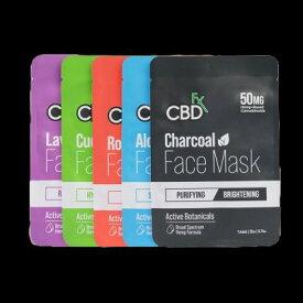 【20%OFFクーポン有】 CBD フェイスマスク CBDfx  ブロードスペクトラム cbdクリーム スキンケア ギフト オイル 効果 安全 おすすめ