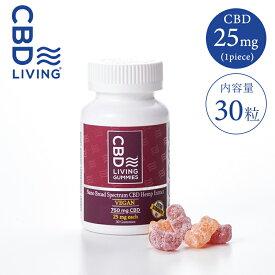 【20%OFFクーポン有】CBD グミ ヴィーガン 30個入り 750mg 25mg/個 CBD LIVING CBDリビング エディブル 睡眠 リラックス ギフト オイル