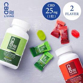 【20%OFFクーポン有】CBD キャンディー 1粒25mg 12個入り CBD LIVINGオイル