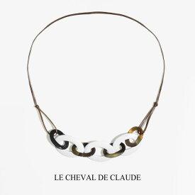 LE CHEVAL DE CLAUDE クロード元町 BIJOUX H ネックレス