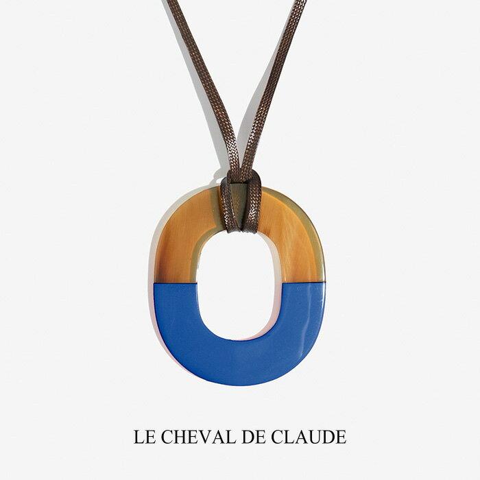 \クーポンで30%OFF★3日間限定/LE CHEVAL DE CLAUDE クロード元町 BIJOUX H バッファローホーンペンダントM(ヘレンカミンスキー、ドラゴンディフュージョン好きな方も)