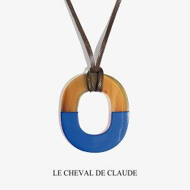 【OUTLET】 LE CHEVAL DE CLAUDE クロード元町 BIJOUX H バッファローホーンペンダントM