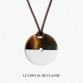 【OUTLET】 LE CHEVAL DE CLAUDE クロード元町 BIJOUX H バッファローホーンペンダントM(その2)