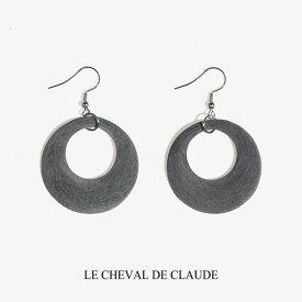 【OUTLET】 LE CHEVAL DE CLAUDE クロード元町 BIJOUX NATURE バッファローピアス(その2)