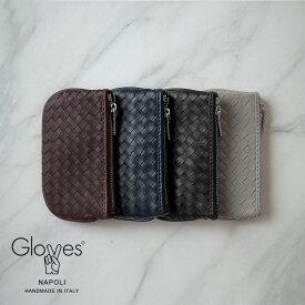 鍵もお金もカードもこれ一つ!小さい財布 Gloves NAPOLI 極小財布 ギフト プレゼント イントレチャート キー&コインケース ミニ財布 小銭入れ キーケース