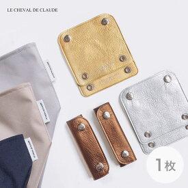 クロード元町 トートバッグ用 ハンドルカバー [MOIST SV] 本革 日本製 汗やハンドクリームから保護♪ Claude