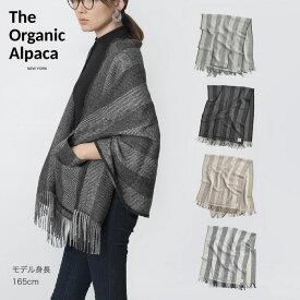 【クーポンで¥10,880★お買い物マラソン】The Organic Alpaca オーガニック アルパカ100% ポケットショール(ヘリンボーン) 中厚ショール アルパカ100% レディース