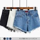 デニムショートパンツ/レディース/大きいサイズ/ショーパン/デニム/裾切りっぱなし/ハイウエスト/フリンジ/タッセル/…