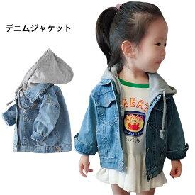 e1cd9ae27e3bb デニムジャケット 子供服 Gジャン 女の子 女児 デニム フード付き 長袖 ジャケット コート アウター 重ね