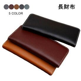 099f7dec8c37 長財布 メンズ 財布 L字 牛革財布 さいふ サイフ 多機能 大容量 小銭入れ