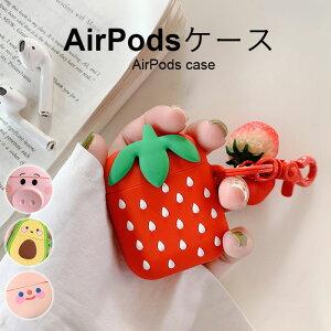 【送料無料】AirPodsケース エアポッズケース シリコン ソフトケース イヤホンカバー イヤホンケース カバー ケース リング付き アクセサリー Bluetooth 保護 収納 イヤホーン エアーポッズ iPhone