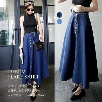 lefutur | Rakuten Global Market: Denim free skirt MIME-women's ...
