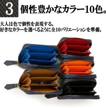 コインケース小銭入れメンズレディース本革キーリング付きカードラウンドファスナー小さい財布