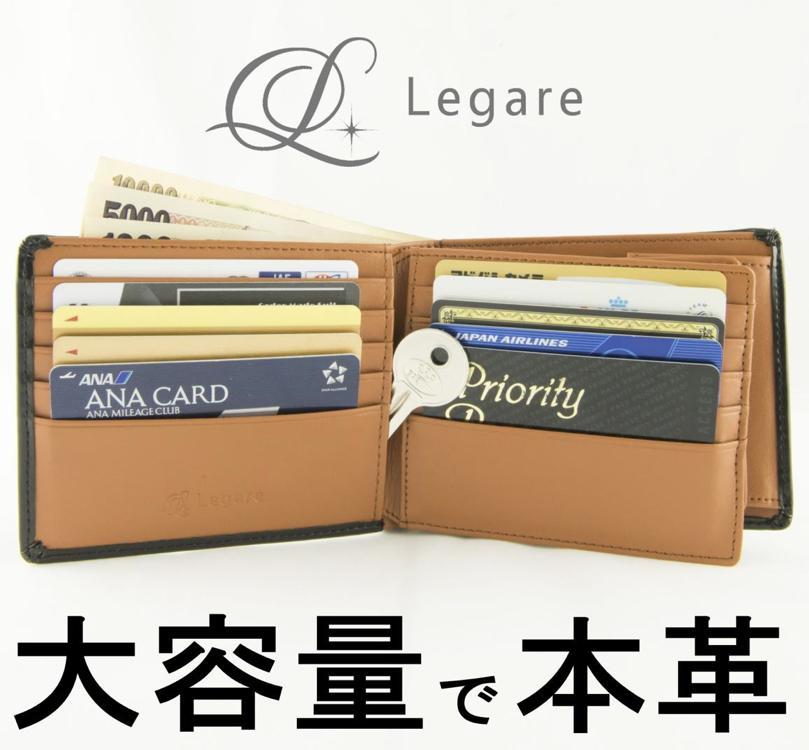二つ折り財布 本革 大容量 カード15枚収納 カラー豊富 (ベロア化粧箱入り) 財布 メンズ 二つ折り カードがたくさん入る大容量財布 レディース サイフ レザー 本革 送料無料