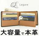 【今だけ!50%値引き】 二つ折り財布 本革 大容量 カード15枚収納 カラー豊富 (ベロア化粧箱入り) 財布 メンズ 二つ…