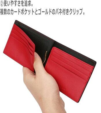 【Legare】マネークリップレザー札ばさみ本革財布カードケースメンズレディース