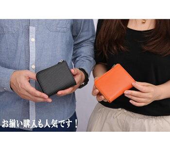 cab5ed089699 [レガーレ]財布極小財布コインケース小銭入れメンズレディースL字ファスナー薄い
