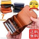 【楽天ランキング1位獲得】[レガーレ] 財布 二つ折り財布 メンズ レディース ボタン 小さい財布 コンパクト財布 三つ…