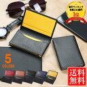 【楽天ランキング1位獲得】[レガーレ] 名刺入れ カードケース ツートンカラー 2色使い 本革 カーボンレザー メンズ レ…