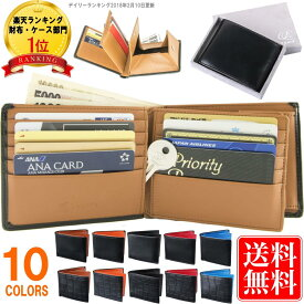 【訳あり品・アウトレットセール】財布 二つ折り メンズ 本革 大容量 カード15枚収納 2つ折り カードがたくさん入る大容量財布 サイフ レザー 送料無料