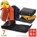 【楽天ランキング1位獲得】[レガーレ] ミニ財布 三つ折り財布 二つ折り財布 メンズ レディース 小さい財布 コンパクト…