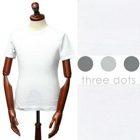 スリードッツ / three dots /【オールシーズンOK】 James - ジェームス クルーネック 半袖 カットソー / ホワイト White 【Safari 12月、MEN'S EX、Begin 11月号】 bo1c-631yl-white 100