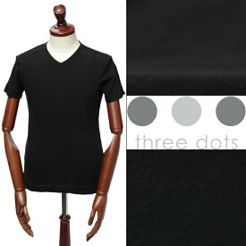 スリードッツ / three dots / 【オールシーズンOK】 / Matt - new basic line - サンデッドジャージ / Vネック / 半袖 カットソー / ブラック black bo1v633yl-bl 100