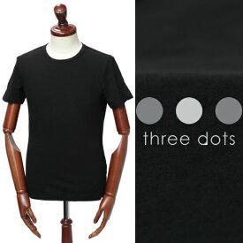 スリードッツ / three dots / 【オールシーズンOK】 / James - ジェームス クルーネック 半袖 カットソー / ブラック BLACK【送料無料】 bo1c631yl-bl 100