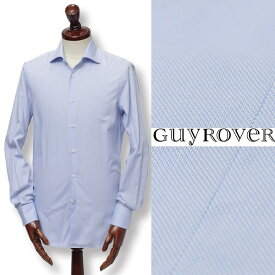 GUY ROVER ギ ローバー コットン ドビー織り ドレスシャツ ライトブルー w2670a-lbu 100【返品不可】
