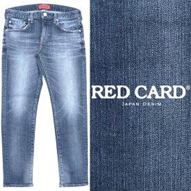 RED CARD / レッドカード / Rhythm kita / ストレッチ テーパード / デニムパンツ / ブルー Mid Used 26862kim-bu 100