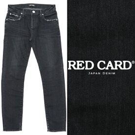 RED CARD / レッドカード / Ryder kita / スキニー / デニムパンツ / ブラック Black Used 51841kid-bl 100
