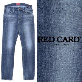 RED CARD / レッドカード / RYDER / スキニー / デニムパンツ / ネイビー ブルー ミディアムユーズド 69841kim-bu 100