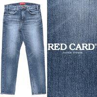 REDCARD/レッドカード/Acekita/テーパード/デニムパンツ/ブルーMIdUsed71806kim-bu100