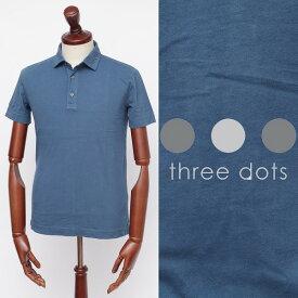 スリードッツ / three dots / Patrick - new basic line - / サンデッドジャージ / 半袖 / ポロシャツ / ダークブルー bo148my-du 100